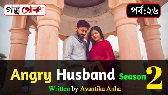 Angry_Husband Season_2_Part_26